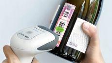 Общепринятые коды для учета реализации алкогольной продукции