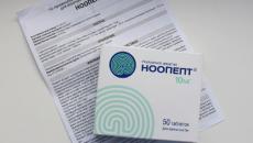 Ноопепт – основные свойства и инструкция по применению