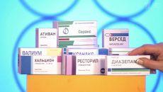 Свойства средств из группы бензодиазепинов