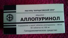 Особенности применения Аллопуринола