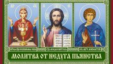 Что нужно знать о наиболее сильных молитвах от пьянства