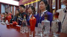 Популярные виды китайского алкоголя