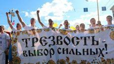 Особенности празднования Дня трезвости в России