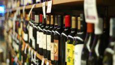Этапы и порядок проверки наличия лицензии на алкоголь у организации