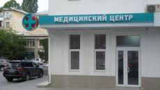 Лечение в медицинском центре «Наркогарант»