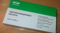 Помогает ли ацетилсалициловая кислота справиться с похмельем