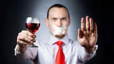 Когда и зачем назначают процедуру лазерного кодирования от алкоголизма