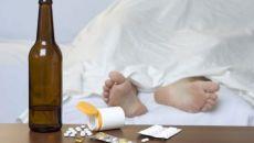 Алкоспас – эффективное средство в борьбе с алкогольной зависимостью