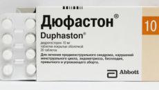 Совместимость препарата Дюфастон и алкогольных напитков