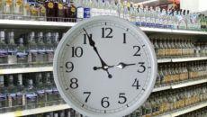 Время реализации спиртного