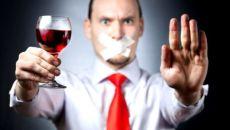 Кодирование для лечения алкогольной зависимости