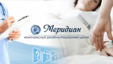 Центр реабилитации зависимых «Меридиан»