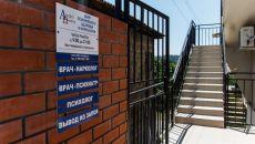 Лечение наркомании и алкоголизма в центре реабилитации «Альфа и Омега»