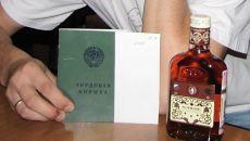 Увольнение за появление на работе в состоянии алкогольного опьянения