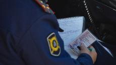 Сумма штрафа за пьянку за рулем и другие меры взыскания