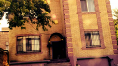 Реабилитация в наркологической клинике № 1