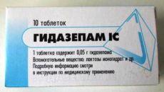 Правила применения Гидазепама