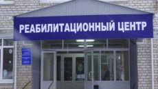 Помощь в лечении зависимости от реабилитационного центра «Меридиан»