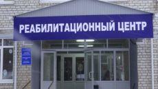 Лечение всех видов зависимостей в реабилитационном центре «Меридиан»