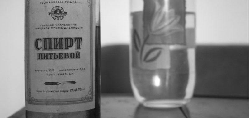 1 л чистого спирта