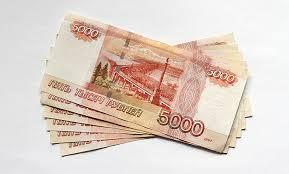 30 тысяч рублей