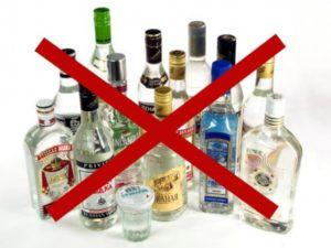 Действия продавца считаются противоправными, если он отказывается продавать алкоголь в рамках положенного времени