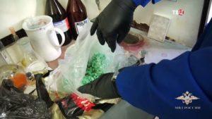 ФСБ изъяло около 40 кг. синтетических психотропных препаратов