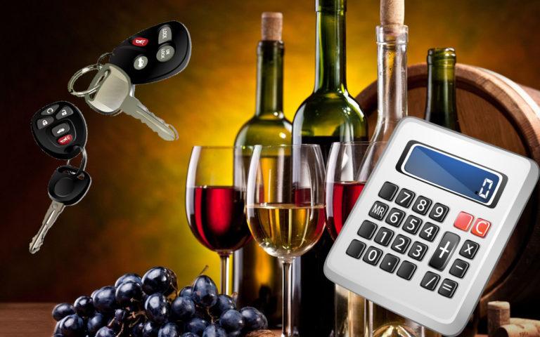 Калькулятор алкоголя для водителей
