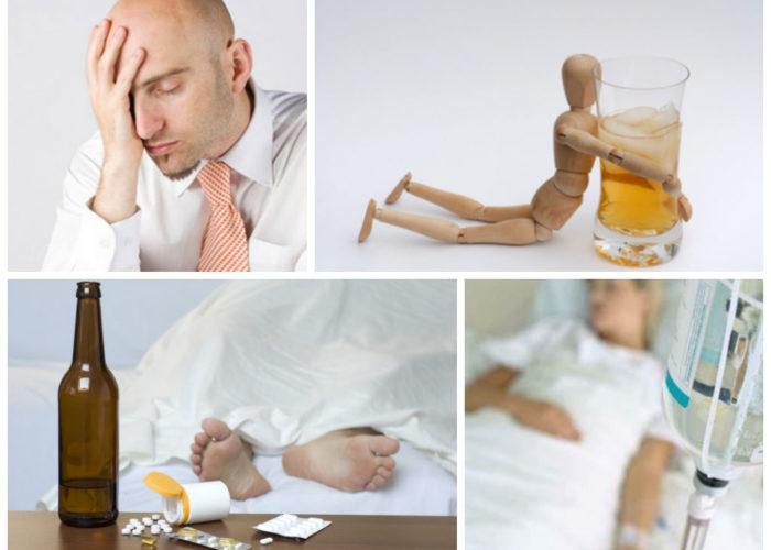 Лечение запоя