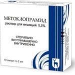 Металоклорид