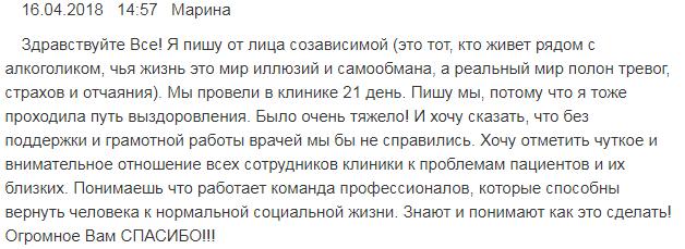 Отзвывы пациентов о клиннике Гиппократ в Москве - vozrozhdenie-clinic.ru