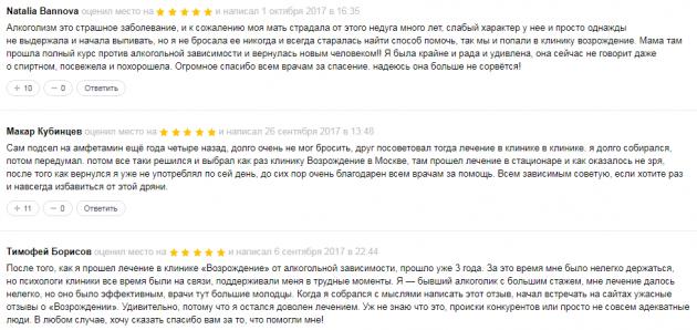 Отзывы о центр Возрождение Москва - zoon.ru