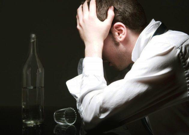 Постоянная тяга к спиртному