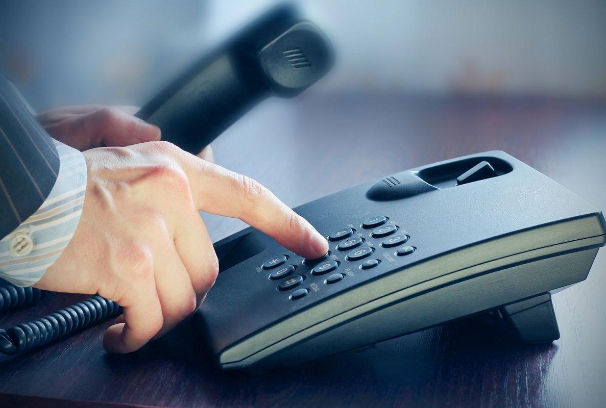Телефон клиника Исаева