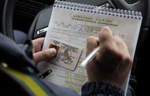 Подписание протокола