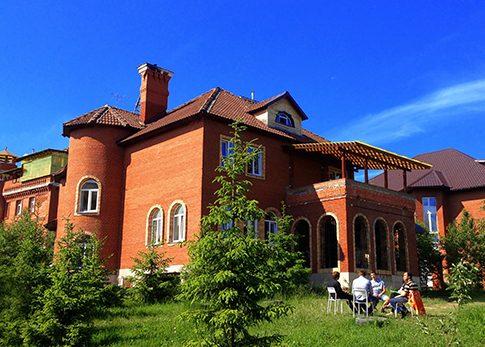 Реабилитационный центр «Краснодар»