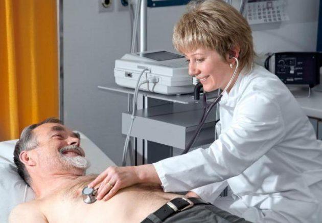Амбулаторное наблюдение