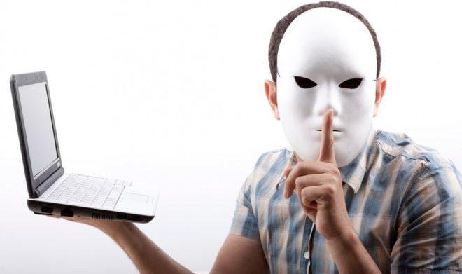 Анонимность услуг