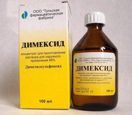 Курительные смеси способ пригот Метадон отзывы Челябинск