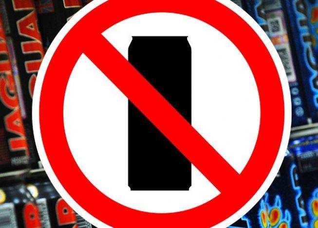 Энергетики запрещены до достижения 18 лет