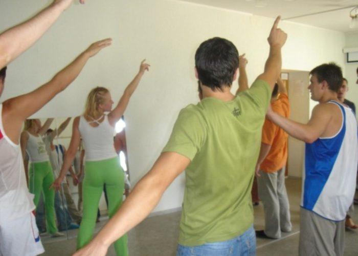 Физические упражнения для зависимых