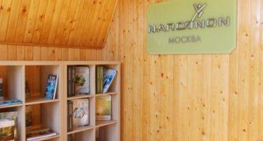 Фотогалерея реабилитационного центра Нарконон