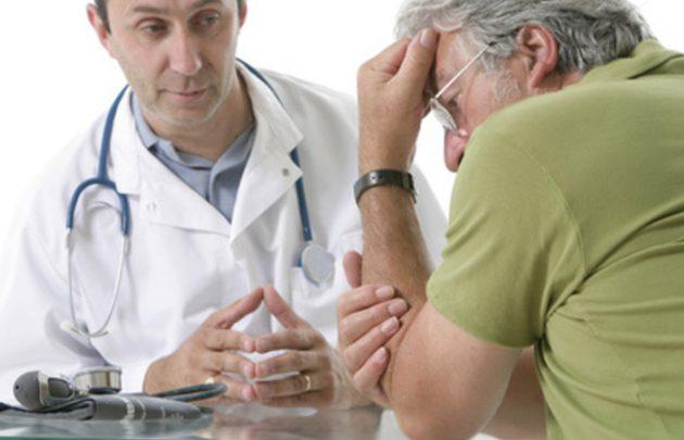 Лечение проводит психотерапевт