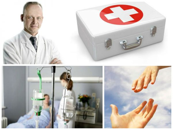 Методы лечения зависимости