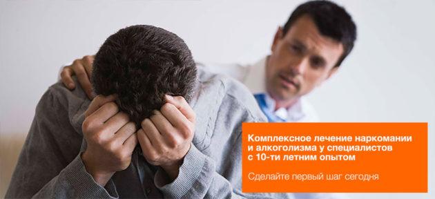 Наркодиспансеры Екатеринбурга