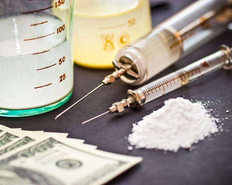 Наркотики