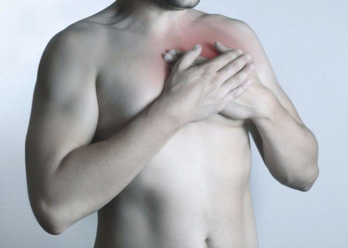 Ощущение сдавленности и стеснения в груди
