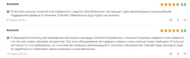 Отзвыв о клинике доктора Бучацкого в Москве - doctu.ru