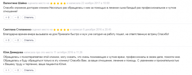 Отзвыв о клиннике Без наркотиков в Москве - voronezh.zoon.ru