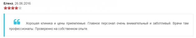 Отзвыв о клиннике Горизонт в Екатеринбурге - narkologicheskie-kliniki.com